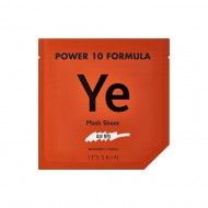 Тканевая маска It's Skin Power 10 Formula, эластичность, 25мл: фото