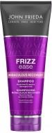 Шампунь для интенсивного укрепления непослушных волос John Frieda Frizz Ease MIRACULOUS RECOVERY 250 мл: фото
