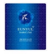 Маска для лица с экстрактом ласточкиного гнезда EUNYUL Swallow's nest mask pack 30мл: фото