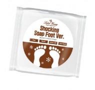 Антибактериальное мыло для ног LABEL YOUNG Shocking Soap Foot 100г: фото