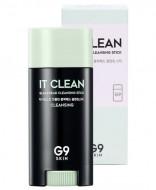 Стик для очищения пор Berrisom G9 It Clean Blackhead Cleansing Stick 15г: фото