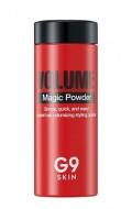 Пудра для волос Berrisom G9 SKIN Volume Magic Powder 7г: фото