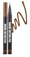 Ручка-татту для бровей Berrisom Brow Tattoo Pen Natural Brown 0,5г: фото
