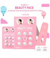 Набор масок + бандаж для подтяжки контура лица Rubelli Beauty Face 7*20мл: фото