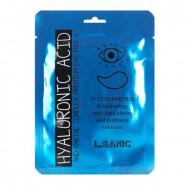 Гидрогелевые патчи для глаз с гиалуроновой кислотой и экстрактом водорослей L.SANIC HYALURONIC ACID AND MARINE COMPLEX PREMIUM EYE PATCH (SINGLE) 2 шт: фото